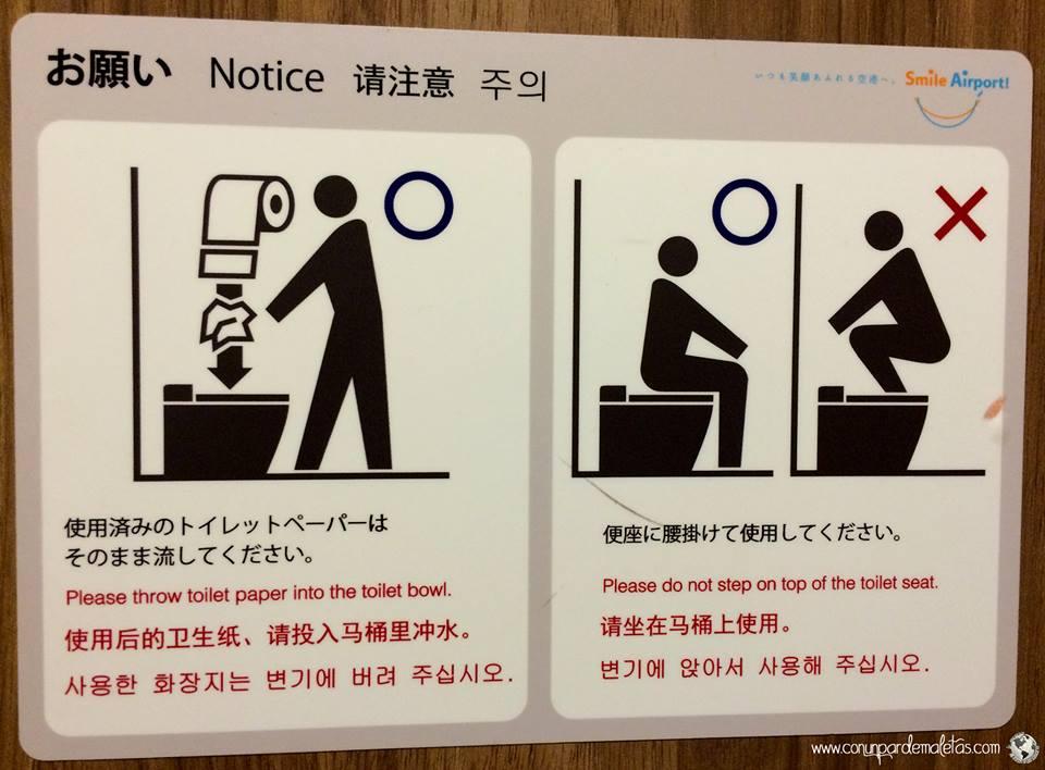 Cartel WC, Japón