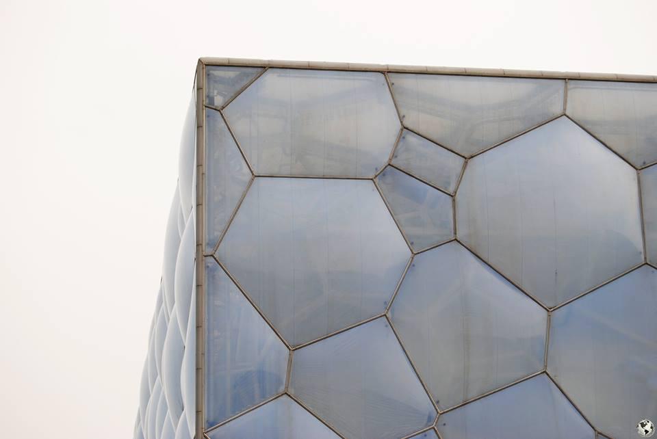 El Cubo, Beijing