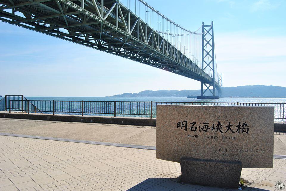 El puente colgante más largo del mundo, Japón