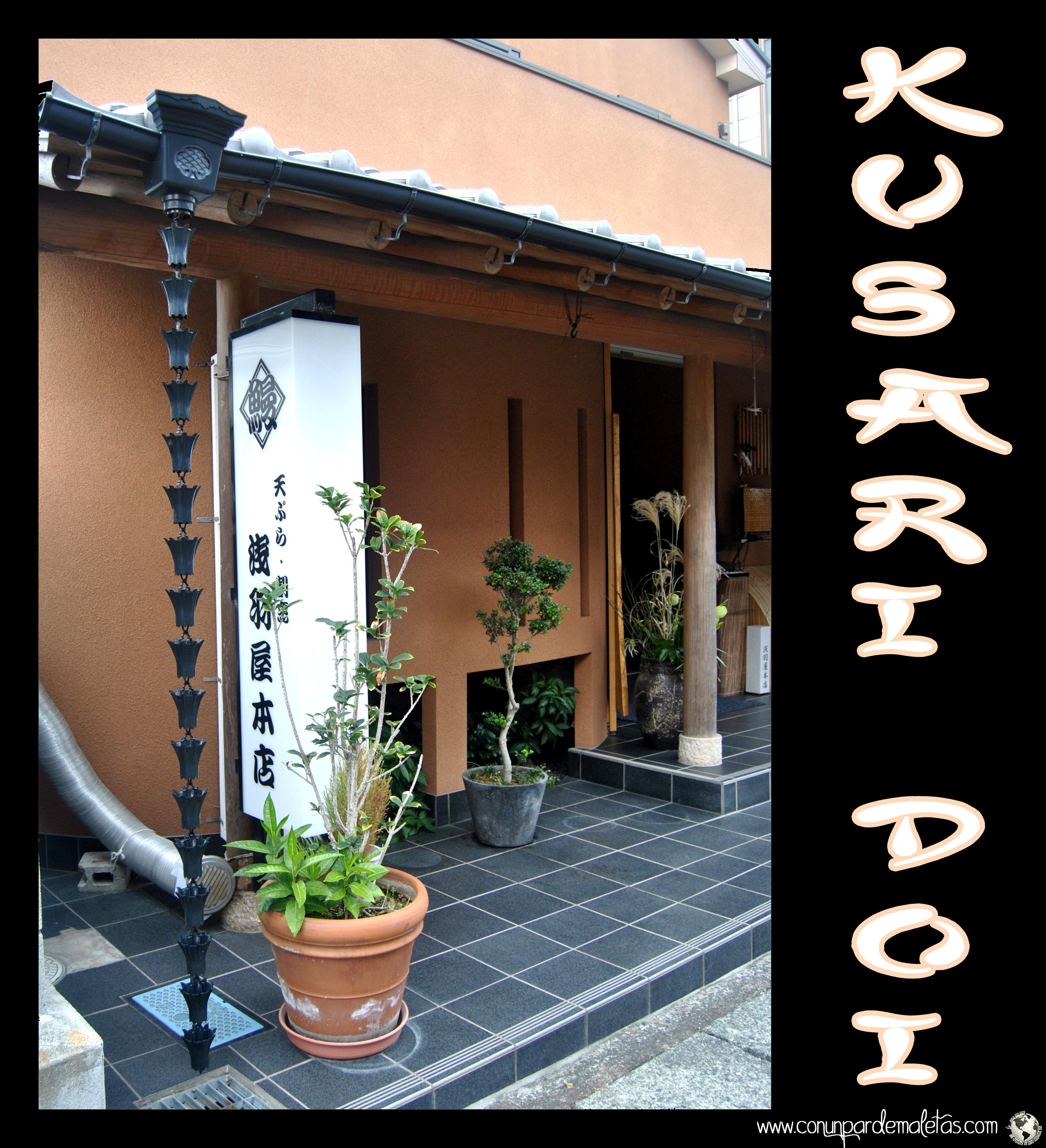 Kusari doi, Japón
