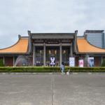 6- Sun Yat Sen