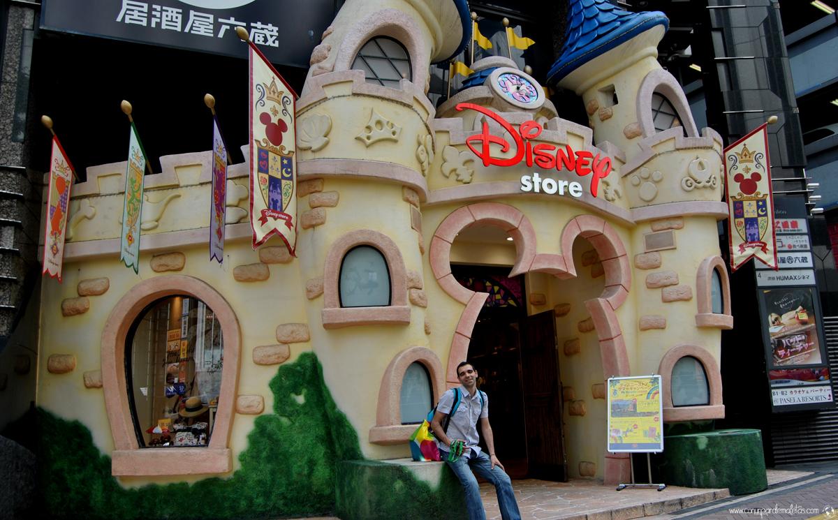 Disney store, Tokio