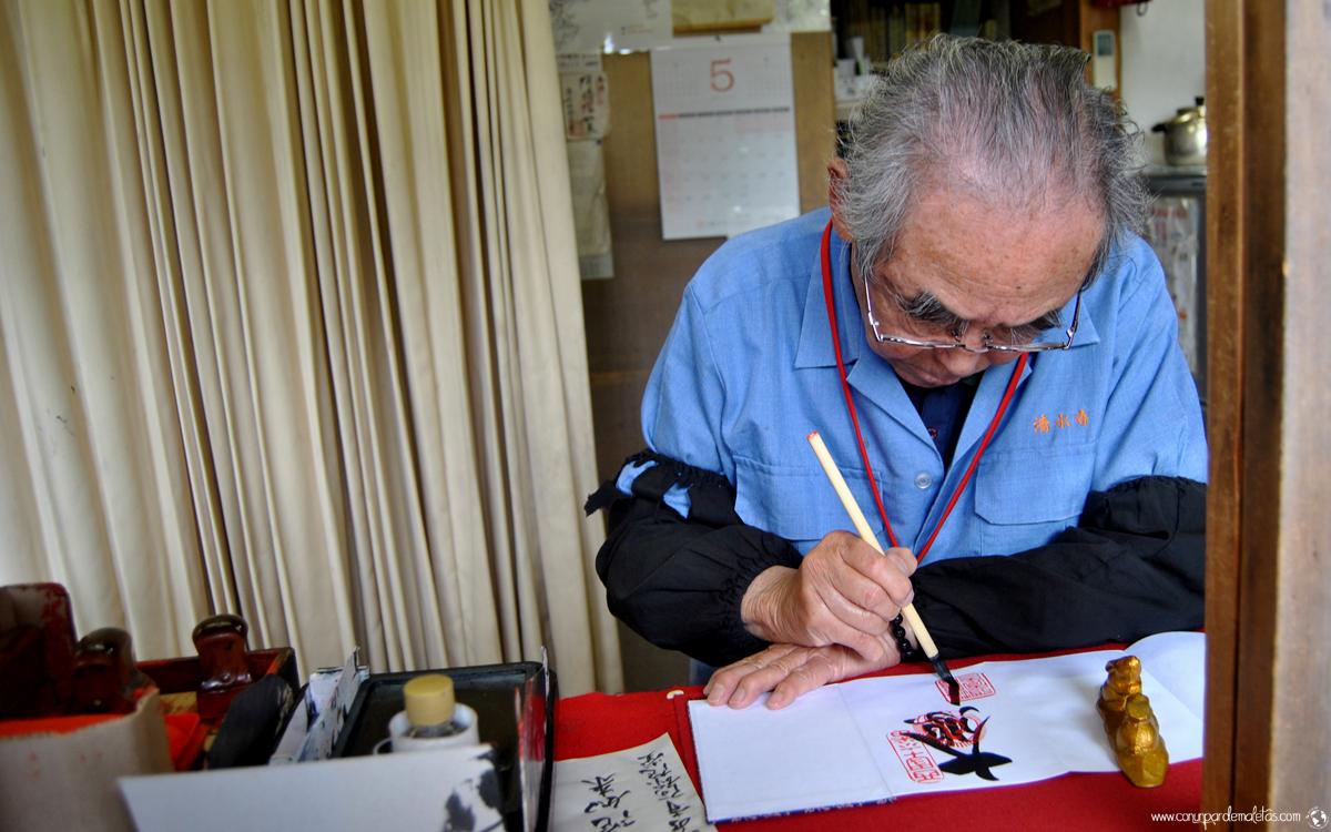 Goshuin, colección de sellos. Japón