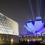 Museo de la ciencia Singapur