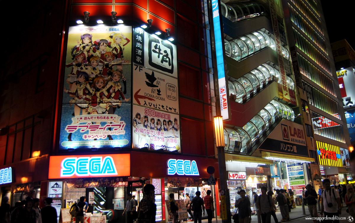 Akihabara, la ciudad de la electrónica.Tokio